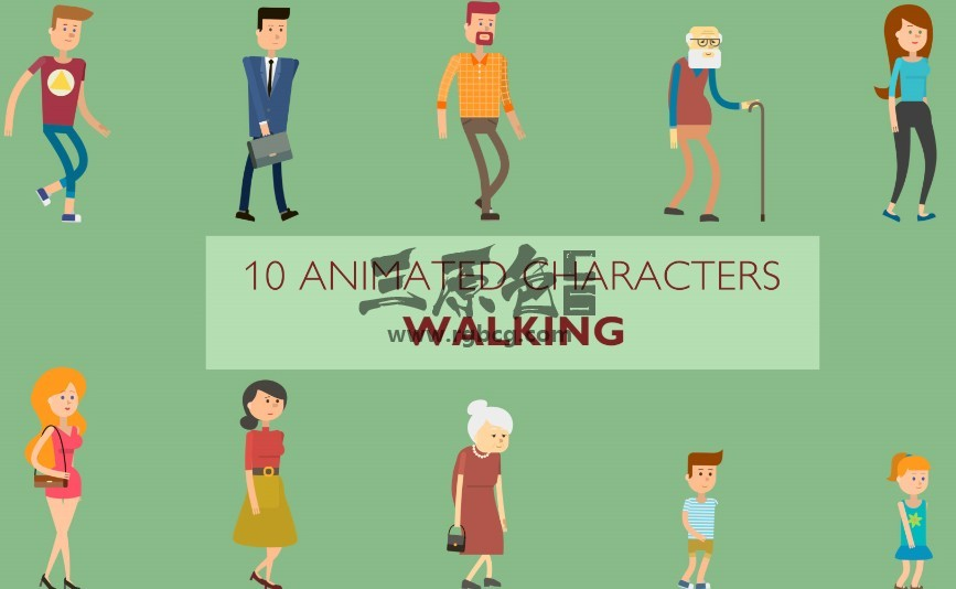 ae模板 10个卡通人物走路行走mg动画 walking characters