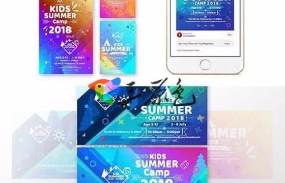 PSD模板 网站广告宣传五彩Banner(多排版)