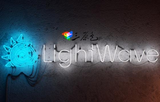 三维动画软件 NewTek LightWave 3D 2018.0.3 Build 3066
