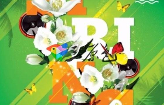 PSD春季风暴-广告宣传模板(A5)
