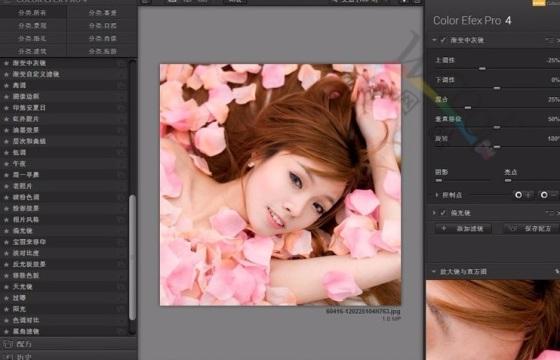 PS Lr 精品调色滤镜插件 Nik Color Efex Pro v4.3 中文一键安装版