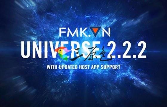 Win版宇宙特效插件 Red Giant Universe v2.2.2 for AE Pr