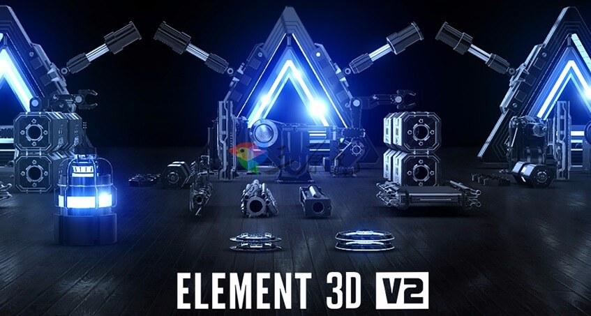 Ae三维E3D插件 Element 3D v2.2.2.2168 中英文 一键安装版 Win Ae 插件-第1张