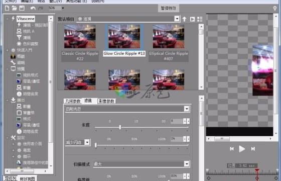 视频转场过渡特效插件 ProDAD VitaScene Pro 3 简体中文版