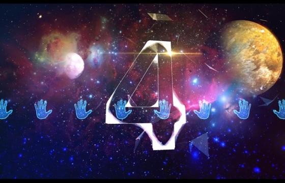 倒计时宇宙穿梭启动仪式