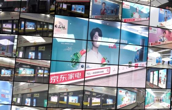 大屏幕多分屏照片墙Ae相册模板
