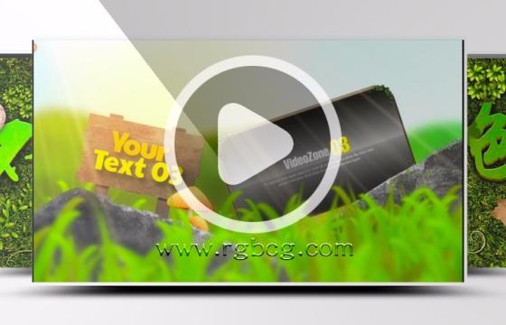 0818B春夏六一欢乐模板自然风景绿色草丛文字牌子童年卡通Ae模板