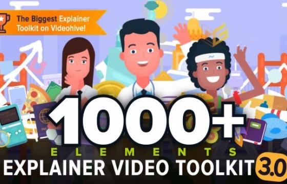AE模板 1000种二维卡通MG动画人物角色模型绑定表情动作解说宣传推广图标场景制作工具包