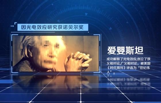震撼人物介绍晚会颁奖科技AE模板