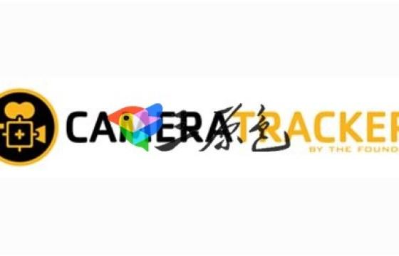 Ae CC 2018 3D摄像机反求跟踪插件CameraTracker 1.0v10 Win