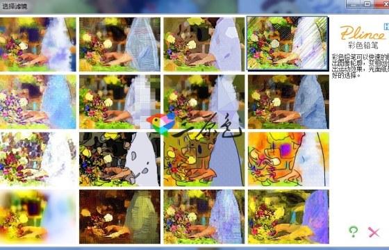 PS CC 2019水彩画油画虚拟画家滤镜插件Virtual Painter 5 中文版64位