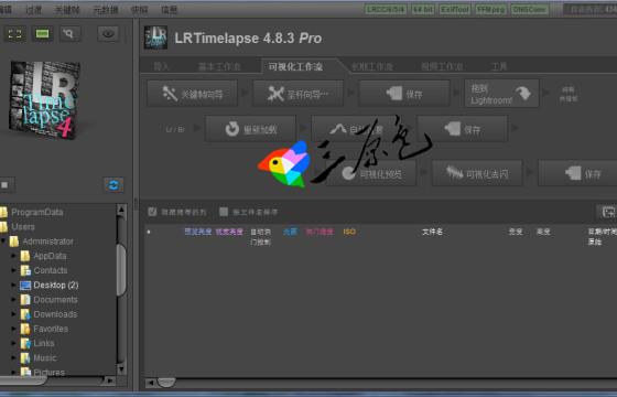 Win版 Lr专业延时摄影制作软件 LRTimelapse 4.8.3 中文一键安装