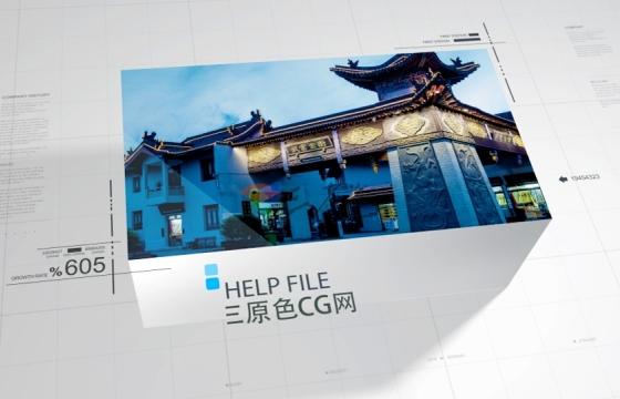 AE模板:明亮干净的3D盒子商务主题图文展示