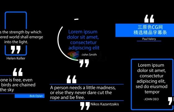 Ae模板:12组简洁创意引用式文字版式动画ae文字标题MG动画