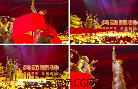 红色c4d+ae三维五一劳动节宣传片头