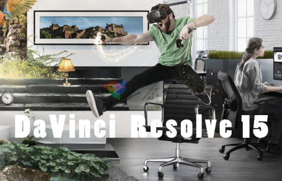 最新版达芬奇调色剪辑软件 DaVinci Resolve Studio v15.2.2 Win