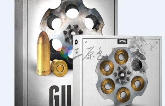 多元素各种枪支武器声音音效库 Guns Bundle Wav