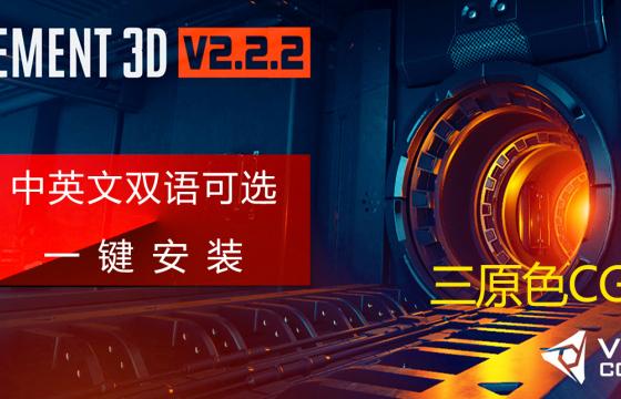 Element 3D v2.2.2 A卡 N卡的显卡支持列表及显卡驱动更新