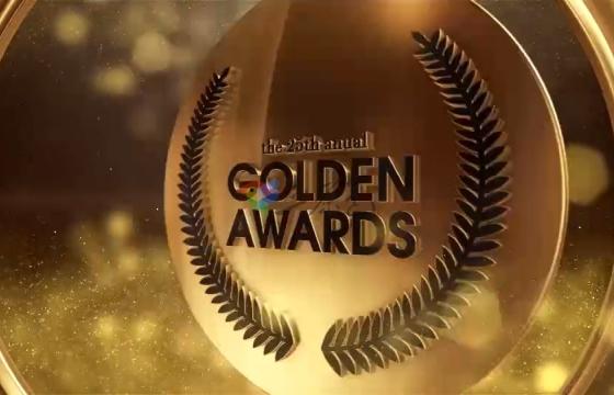 Ae模板 金色粒子3D文字颁奖晚会开场包装Awards Promo Package年会颁奖片头模板