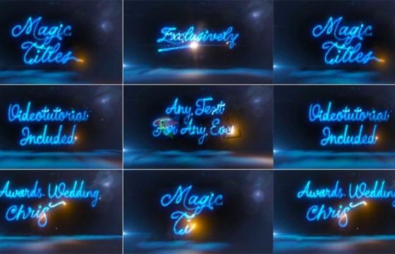 Ae模板: 神奇魔法发光手写文字创建器发光文字