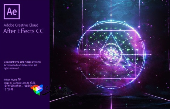Adobe After Effects CC 2018 v15.1.2 For Win 中文一键安装版