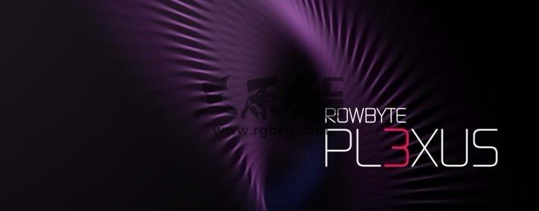 AE插件 三维点线粒子特效 Rowbyte Plexus v3.1.9 Win 中文汉化一键安装+教程 Ae 插件-第1张