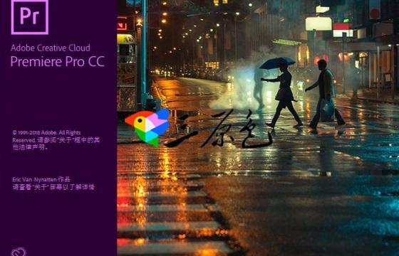 Adobe Premiere Pro CC 2018 v12.1.2 For Win Pr中文版一键安装