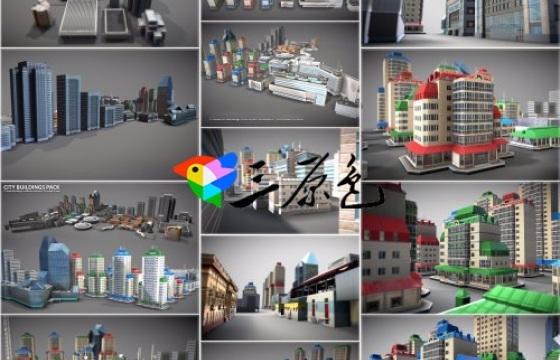 多格式城市高楼大厦 社区 厂房 三维建筑模型材质纹理包 FBX