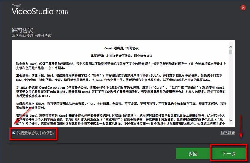 会声会影2018 升级SP2后提示乱码 无法启动解决办法