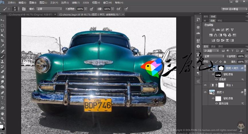 Adobe Photoshop 基础知识进阶课程 PS中文视频教程 视频教程-第1张