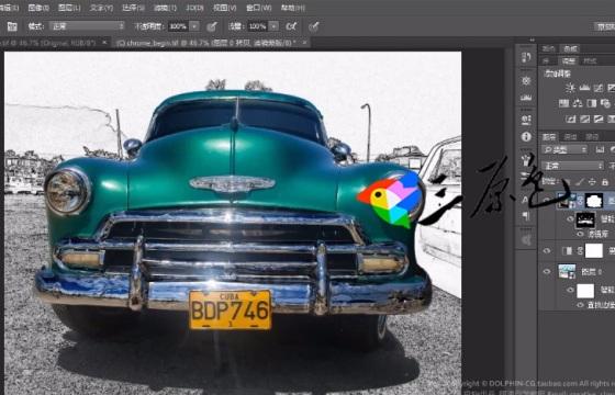Adobe Photoshop 基础知识进阶课程 PS中文视频教程