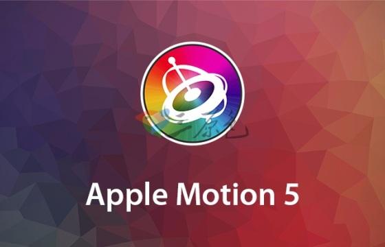 视频特效制作软件 Apple Motion v5.4.1 中英文破解版
