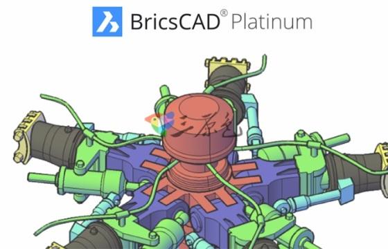 专业智能化CAD设计软件Bricsys BricsCad Platinium v18.2破解版