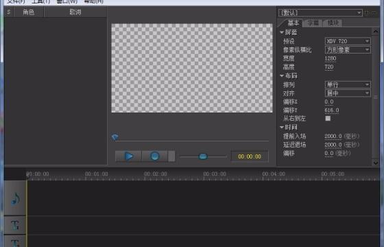 Pr 卡拉唱词字幕精灵 Sayatoo KaraTitleMaker v2.1+视频教程