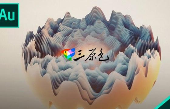 Adobe Audition CC 2018 v11.1 For Win Au中文版一键安装
