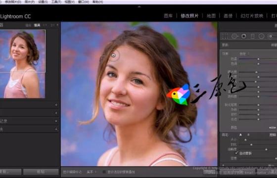 Adobe Lightroom Classic 6/CC Lr软件中文版基础视频教程全集