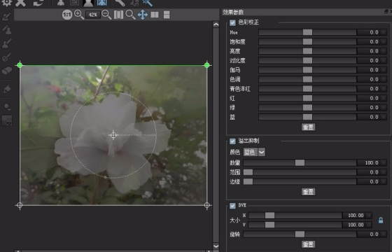 PS遮罩抠图插件Digital Film Tools EZ Mask v3.0汉化版