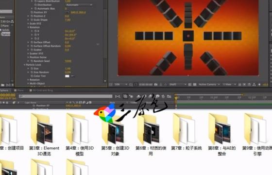 AE E3D教程 Element 3D v2 插件全面中文E3D视频教程