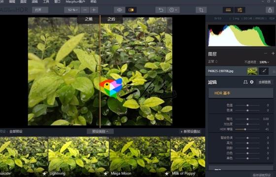 HDR照片编辑摄影软件插件 Aurora HDR 2018 中文汉化版