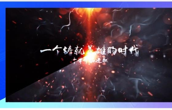 大气震撼粒子爆炸文字标题动画片头 AE模板 E3D模板