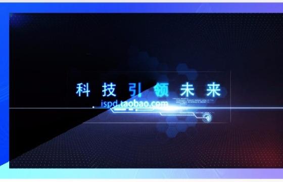 企业高科技产品介绍Ae模板