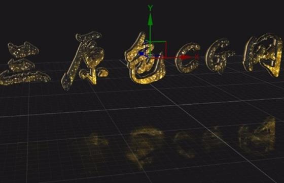 AE模板:金色光点装饰的优雅电影标志演绎 E3D文字logo演绎