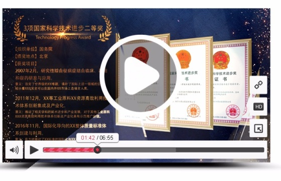 Ae模板: 水晶奖杯大气颁奖视频证书证明裱起来颁奖相册视频