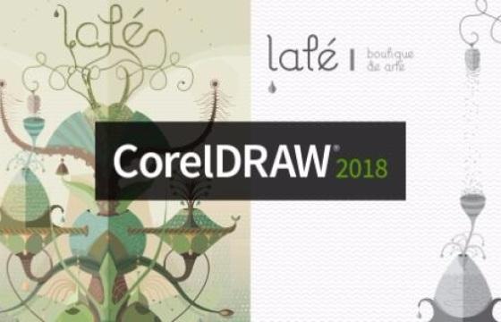 CorelDRAW矢量图软件 Graphics Suite 2018 v20.0.0.633 x64 中文破解版