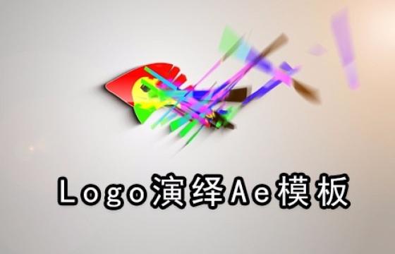 炫酷Logo演绎Ae模板