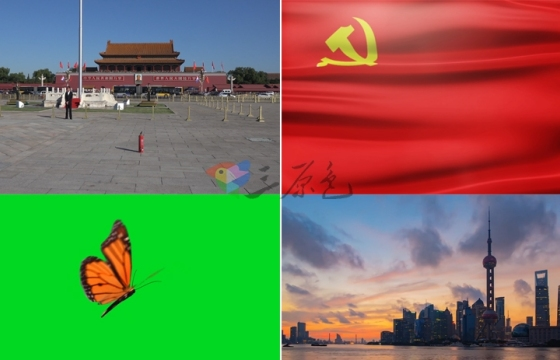 65个精品视频素材素材红旗飘飘天安门故宫商业上海长城建筑房地产视频航拍素材