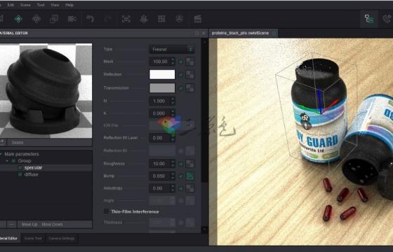 三维设计 光线追踪渲染器软件 Appsforlife Owlet v1.5.1 Win
