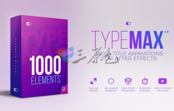 AE模板 1000多个字幕文字标题排版动画 Big Titles Pack