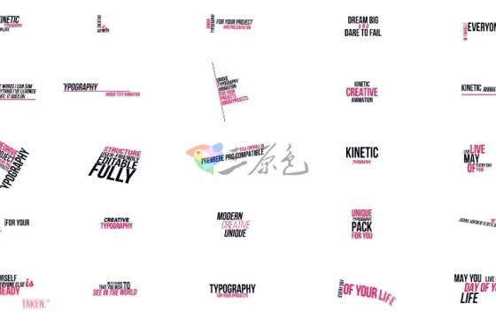 AE Pr模板 基本动力学字幕文字标题排版动画 Kinetic Titles