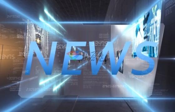 AE模板 HUD时事热点事件新闻 企业形象宣传 News Open